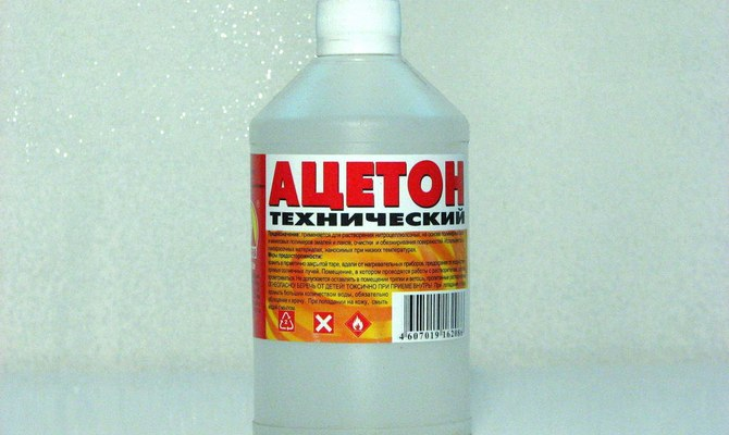 Ацетон - использовать такие средства запрещено