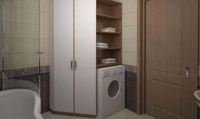 Вертикальный шкаф для стиральной машинки