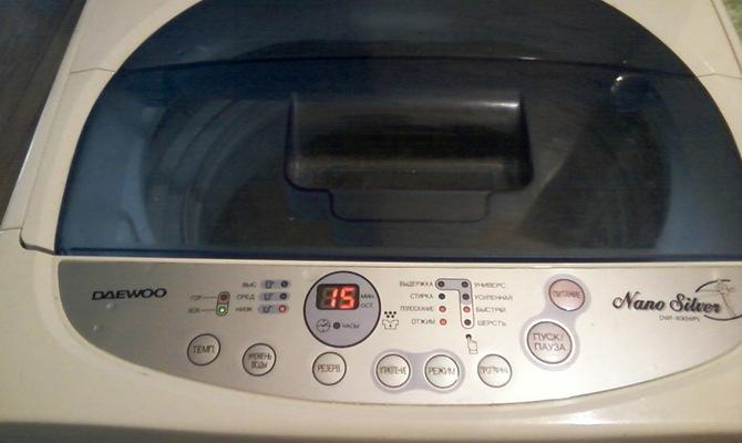 Экономичная воздушно-пузырьковая стиральная машинка