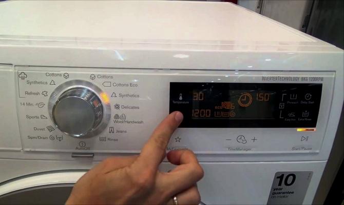 Причины, по которым стиральная машина не открывается