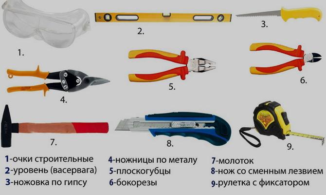 Инструменты и подготовительные работы