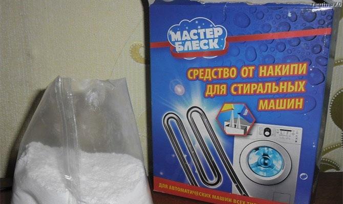 Что нам предлагают производители стиральных машин