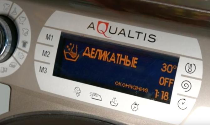 Основные правила стирки в стиральной машинке