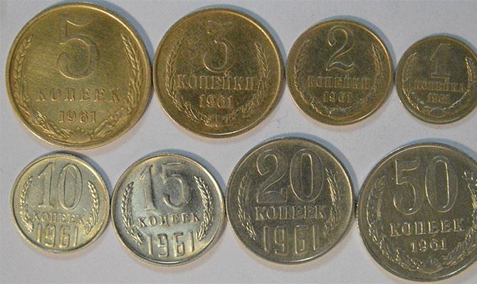 Как почистить ссср монеты yell ru нижний новгород