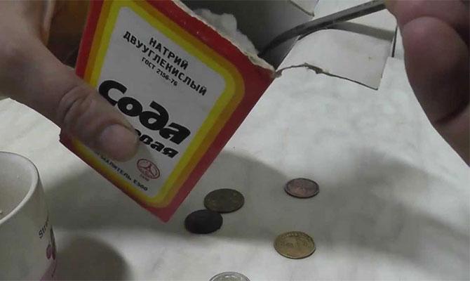 Каким образом лучше всего чистить монеты времен СССР? фото