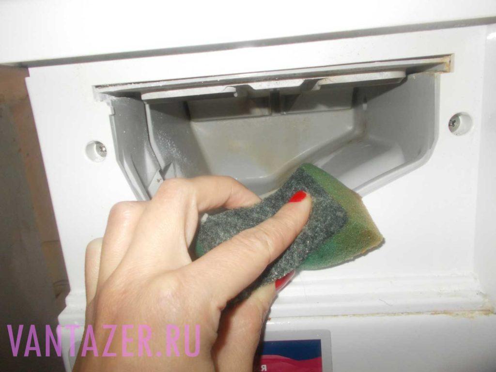 Как почистить лоток стиральной машины