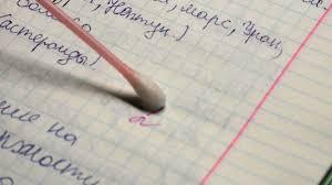 чем отмыть шариковую ручку?