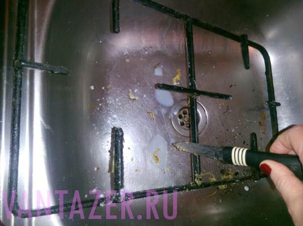 Как отмыть решетки газовой плиты?